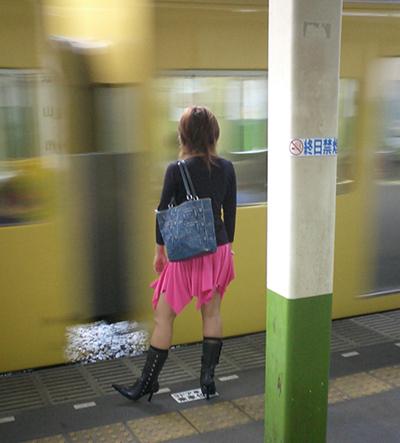 pink_skirt.jpg