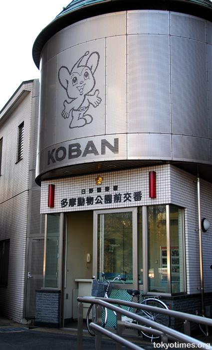 Tokyo police box