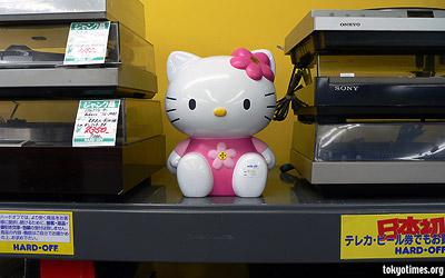hello kitty Tokyo