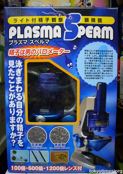Japanese sperm magnifier