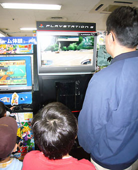 playstation 3 tokyo