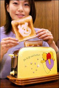 winnie the pooh toast
