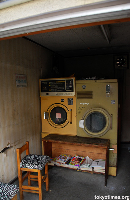 Japanese laundrette