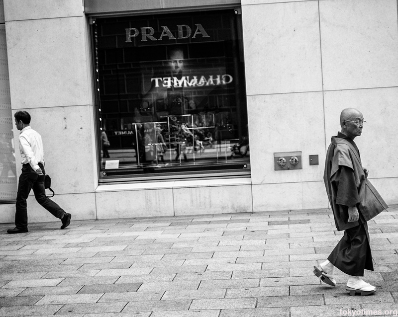 Prada and Japanese fashion