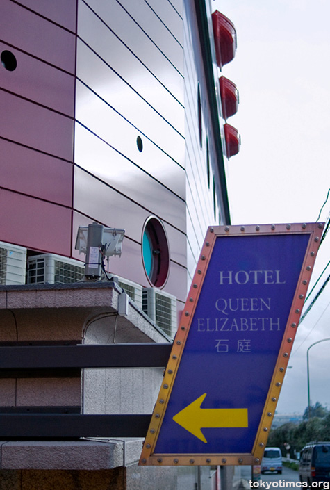 Queen Elizabeth love hotel
