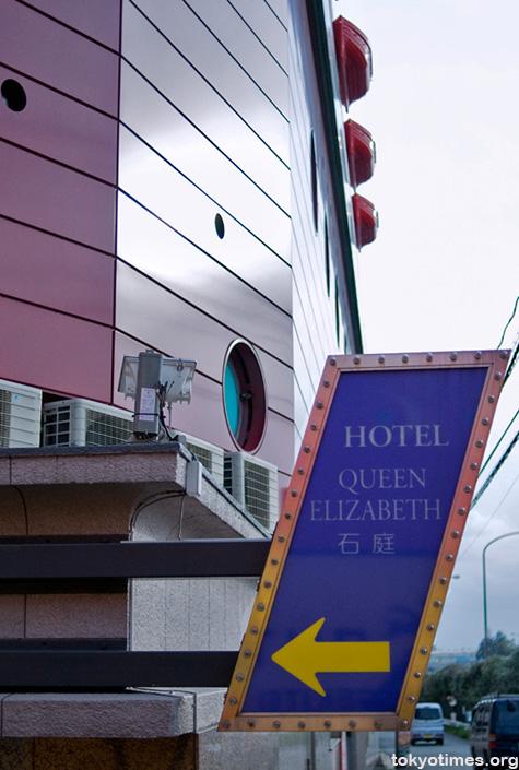 Queen Elizabeth love hotel