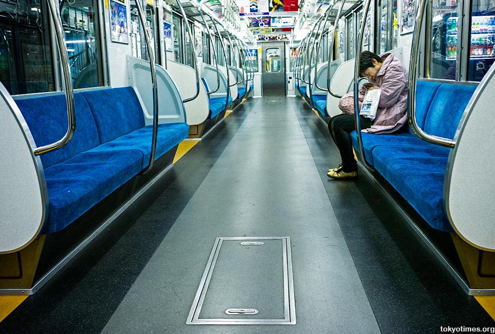 quiet Tokyo train