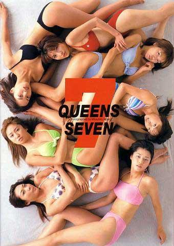 race_queens-thumb.jpg