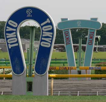 japanese racecourse