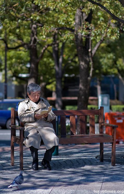 Japanese man reading