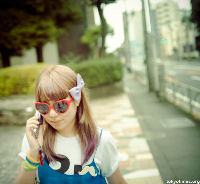 retro Japanese fashion