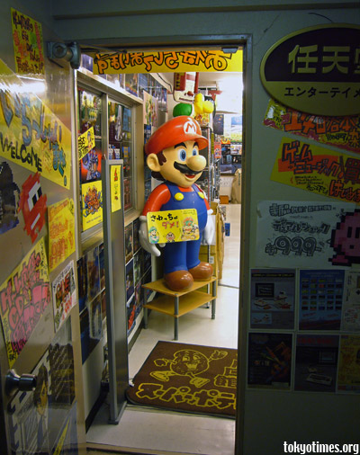 Japanese games shop