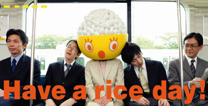 Japanese rice advertisement