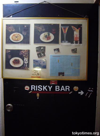 Japanese bar