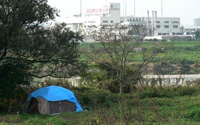 homeless in japan
