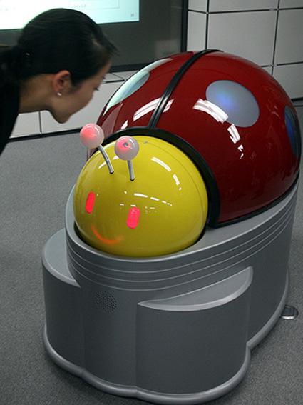 Japanese robot lady bird