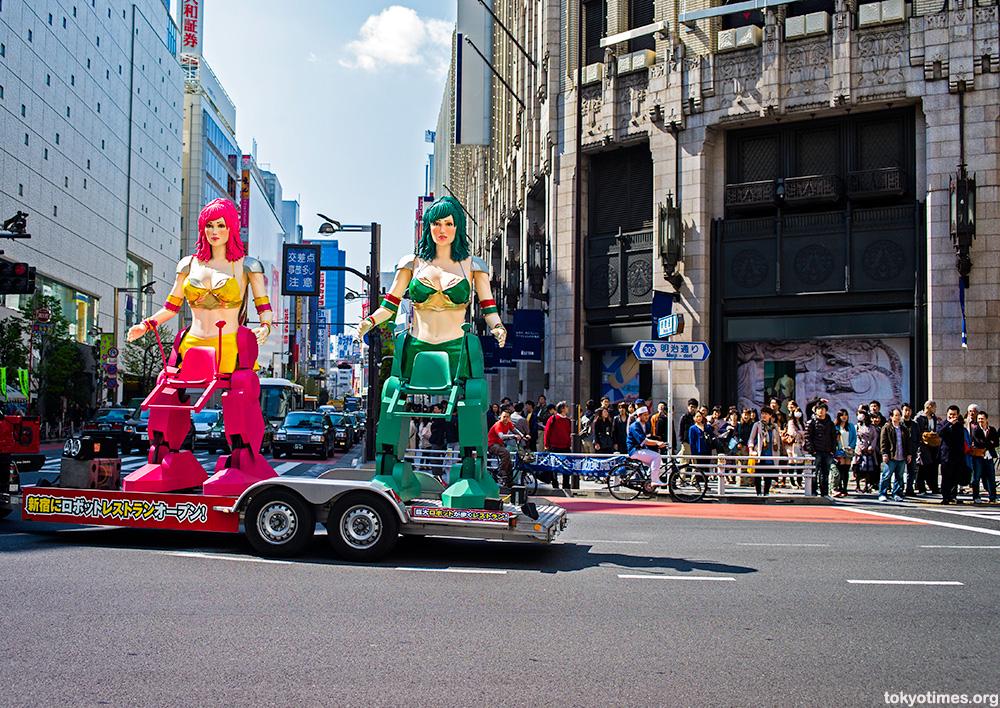 robots in Tokyo