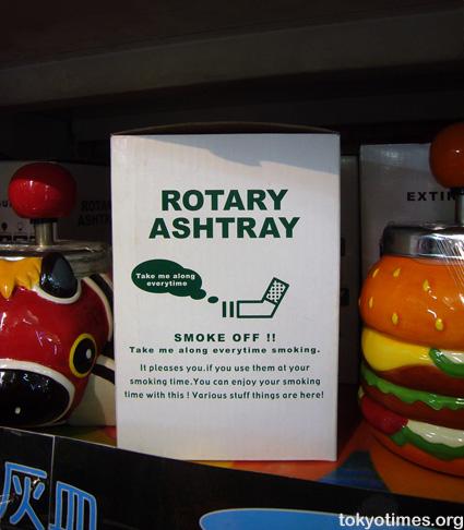 Japanese portable ashtray