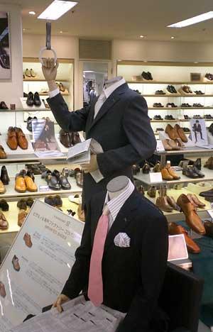 Salary man fashion