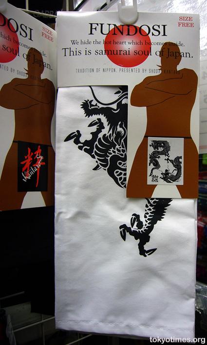 Japanese loincloth