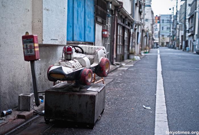 Japanese side street