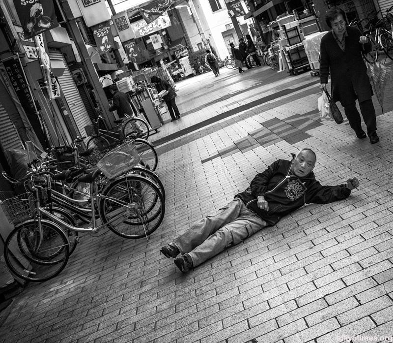 Sanya, Tokyo
