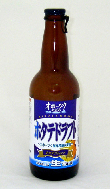 Japanese scallop beer