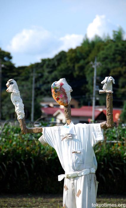 Japanese scarecrow