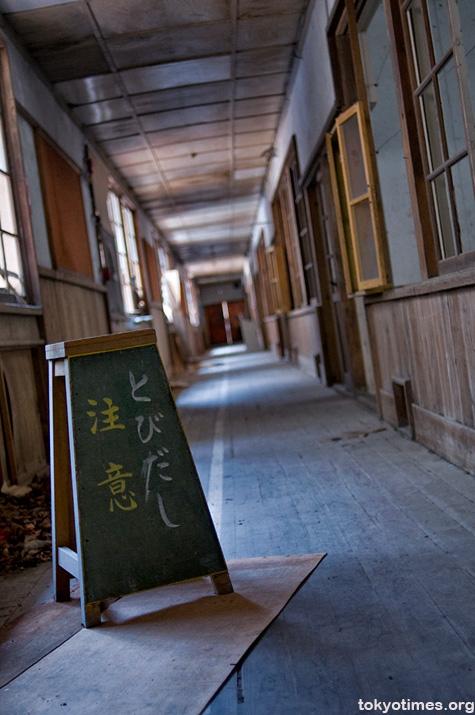 Nichitsu school