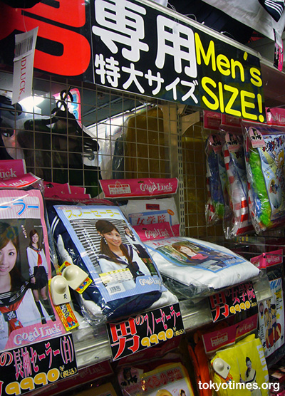 Japanese schoolgirl doll