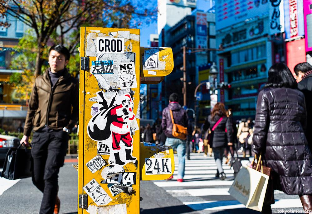 Japanese anti-abe protest