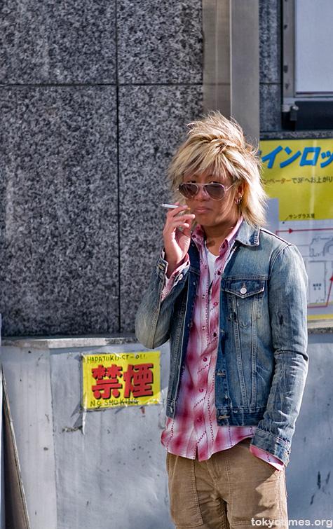 old Japanese smoking