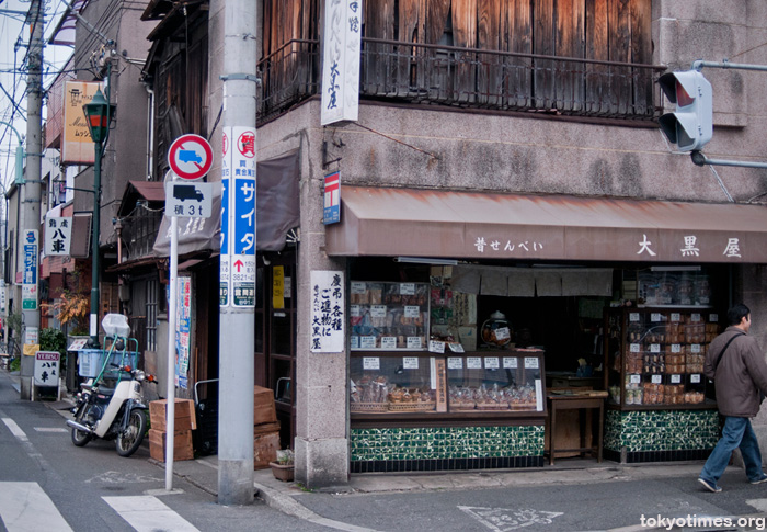 old Tokyo rice cracker (senbei) shop