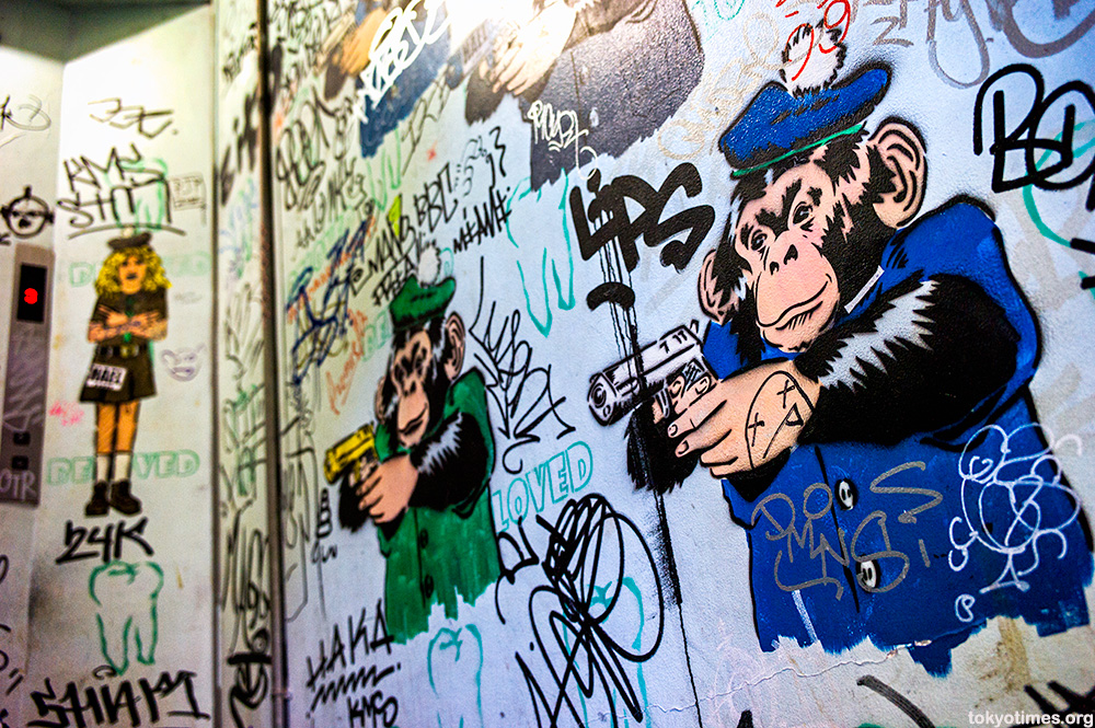 Tokyo graffi