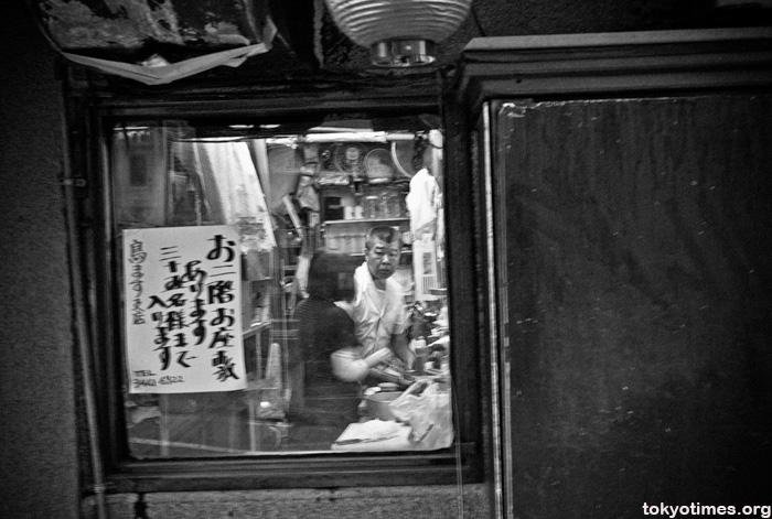 Shibuya restaurant