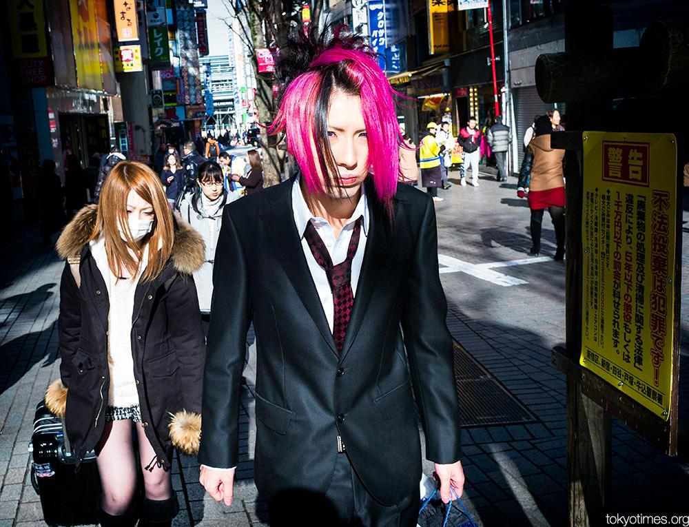 Shinjuku host