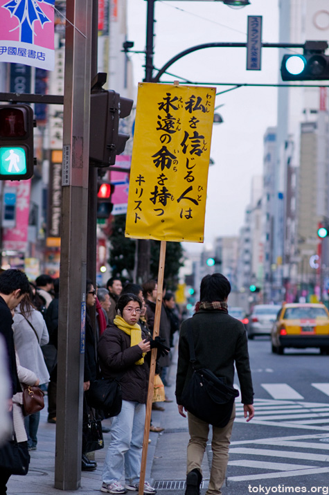 Christians in Japan