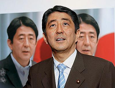 Japan's Shinzo Abe