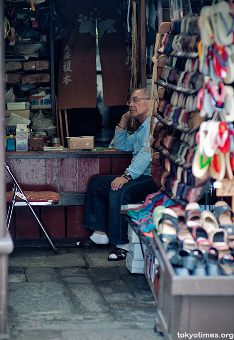 an old Tokyo shoe shop