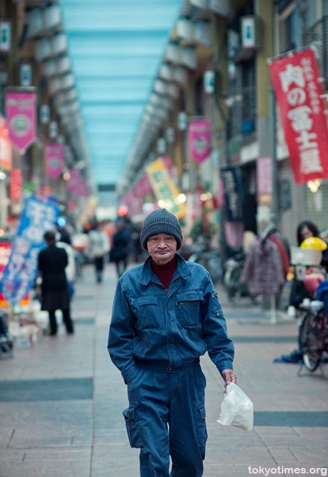 Tokyo shotengai