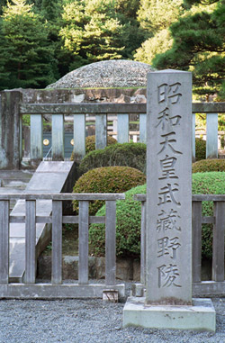 Hirohito resting place