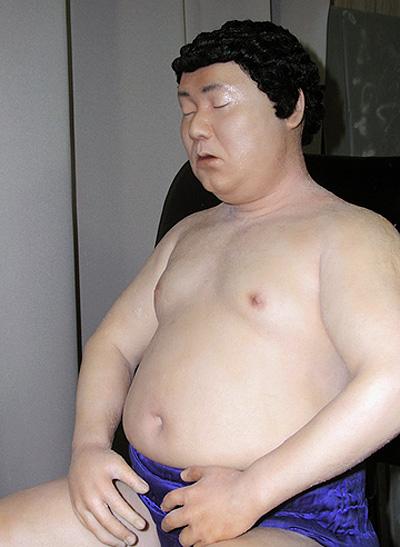 Japanese salaryman
