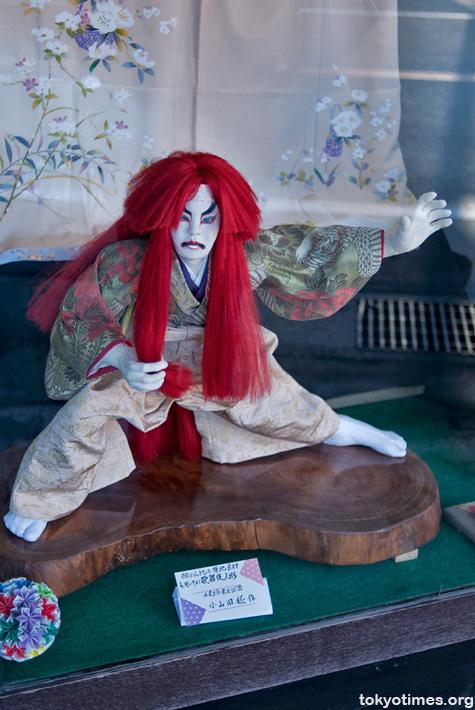 Japanese silk doll