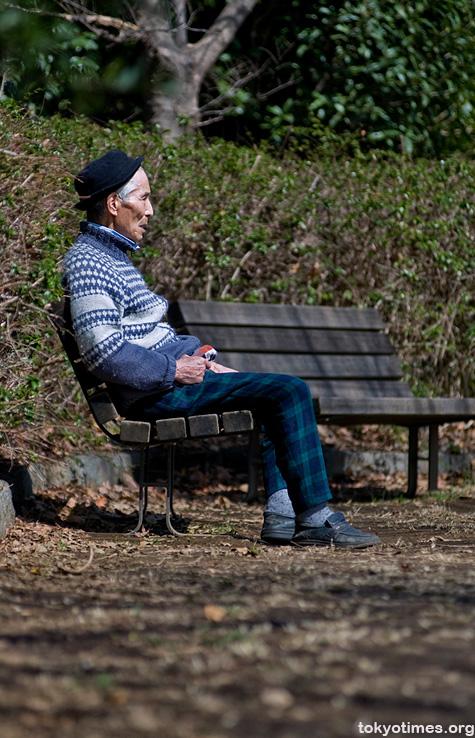 Japanese old man singing