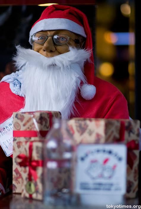 scary Japanese Santa