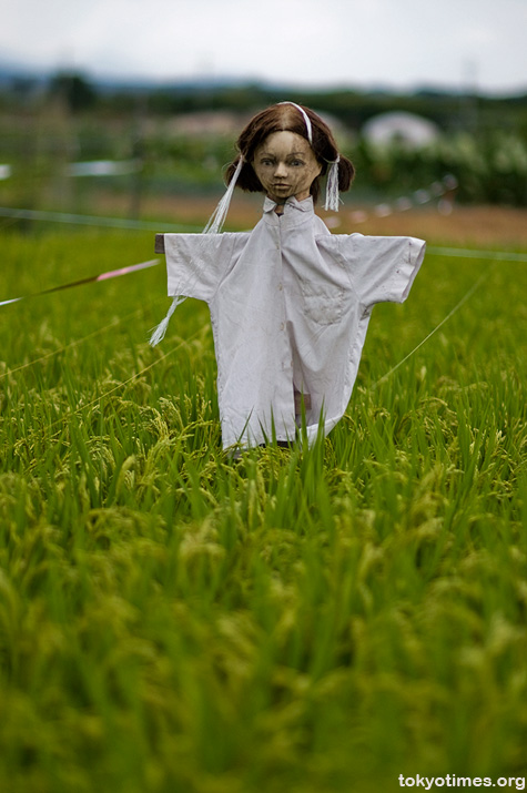 Japanese scarecrow