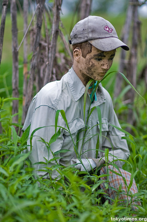 Japanese mannequin scarecrow
