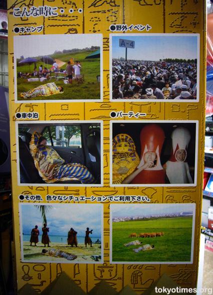 Japanese sleeping bag