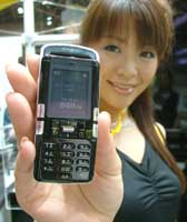 smallest_phone.jpg