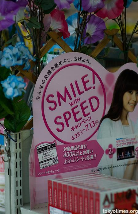 speed Japan